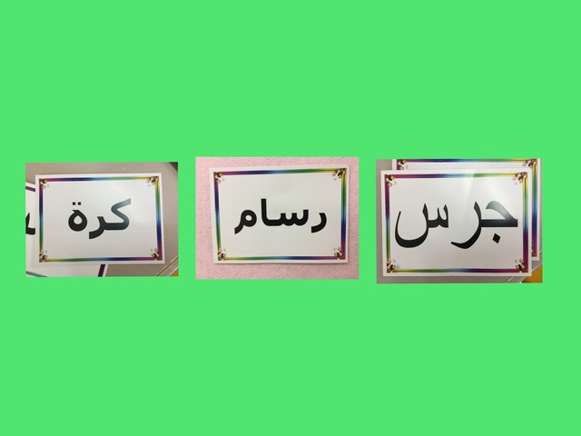 تجريد by مشاعل السعيدي