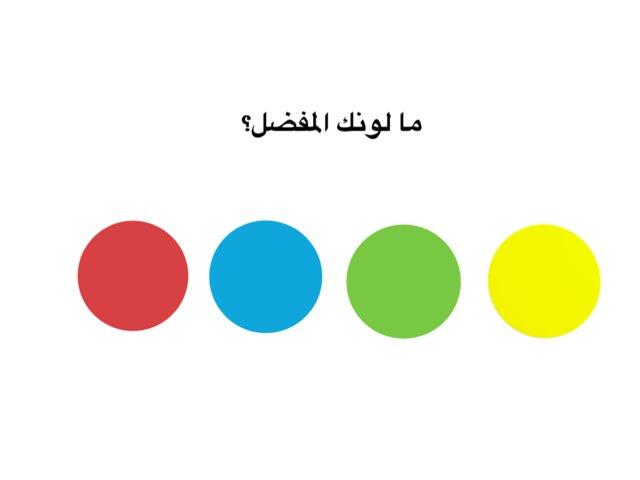 لعبة 42 by Abo Salah
