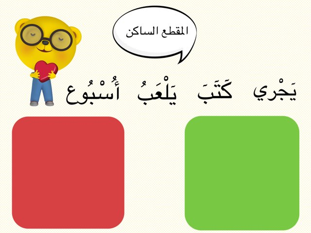 لعبة 100 by ميمآ الزهراني