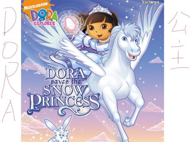 Dora by Abrianna Chen