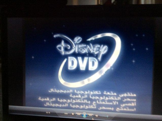 Dvd Warnings Warner Home Video by Adriano Scotti