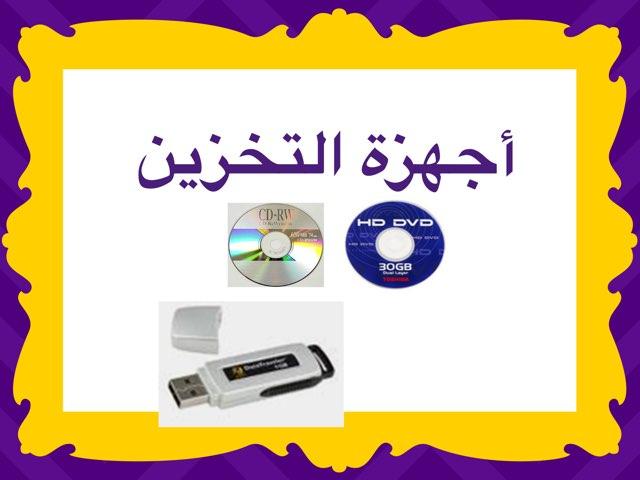 لعبة 50 by Shaagi Alshmaly
