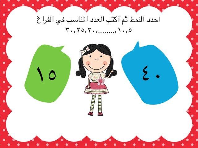 خطوات الإصرار  by اقبال الاحمدي