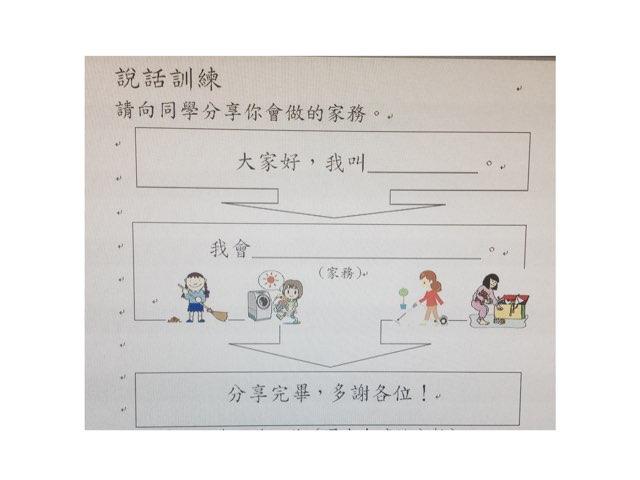 遊戲 109 by Chan M C
