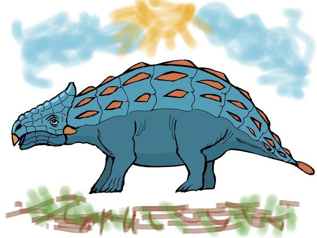 פאזל דינוזאור by דינה מזור