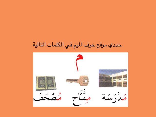 لعبة 167 by sdeem Alamri