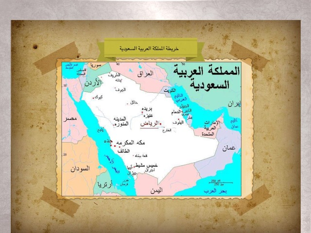 #ث/م# by somayah Ali