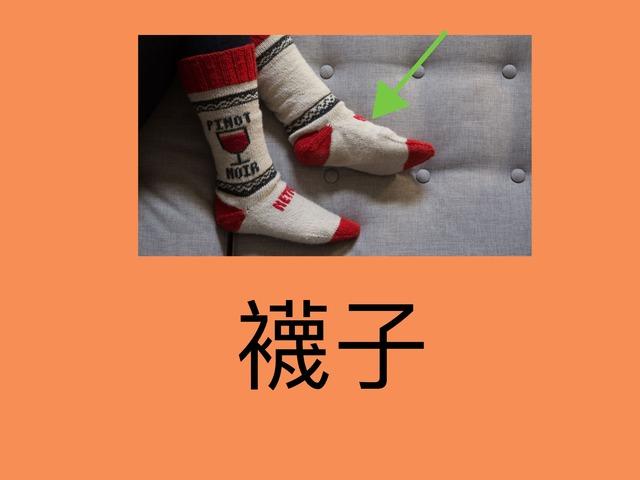 小猴子不高興_認字 by Mei Lam Chan