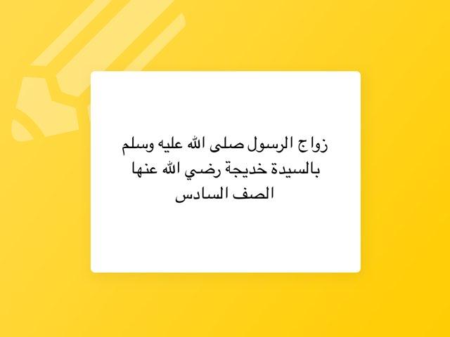 لعبة 128 by HALA AL-DIBS