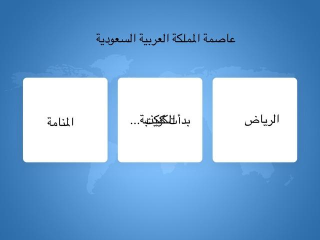 اختبار by nora Abdullh