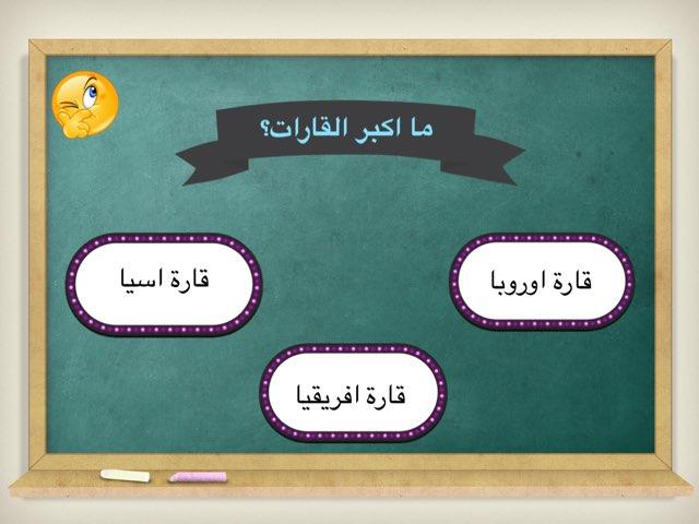 لعبة 11 by Nadeen Alamoudi