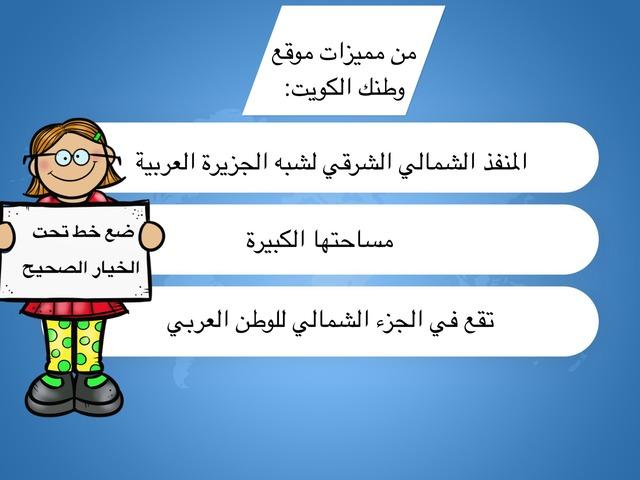 موقع بلادي by خالد المطيري