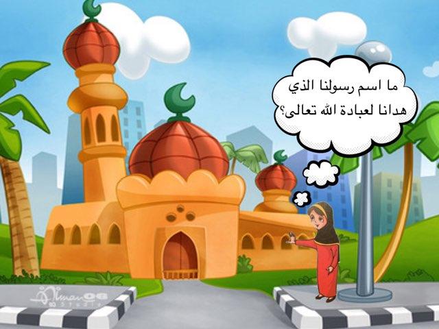 لعبة 60 by Fatema alosaimi
