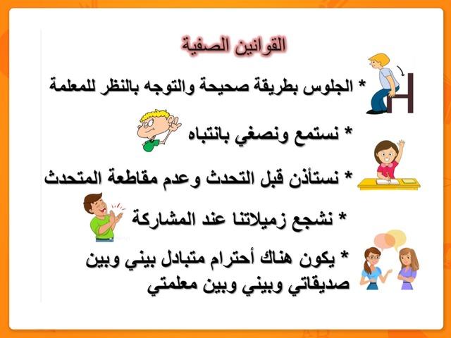 المجموعة 6 by ميمآ الزهراني