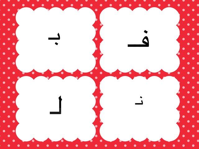 تجريد  by Noura Alr