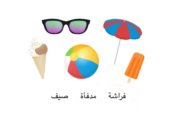 لعبة 17 by Rabea Alrashidi