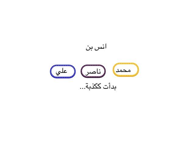ففففف by Nasser Hassan