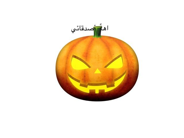 البازل by اسماء