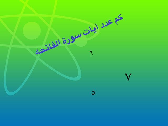١ by Bsmah Alqahtani
