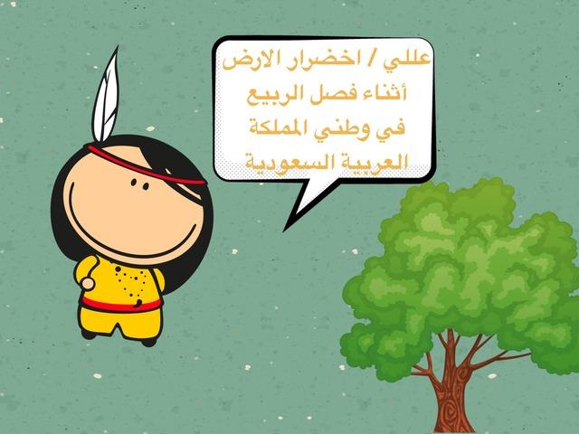 نوره by naif salem