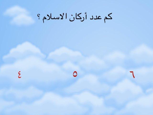 لعبة 11 by May Alshmare