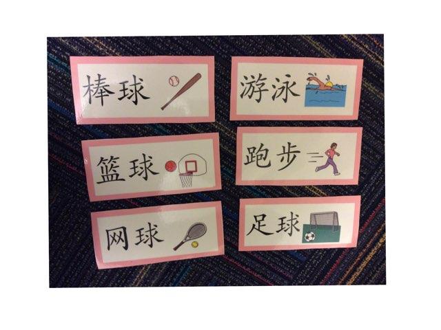 Game 61 by Difei Shi