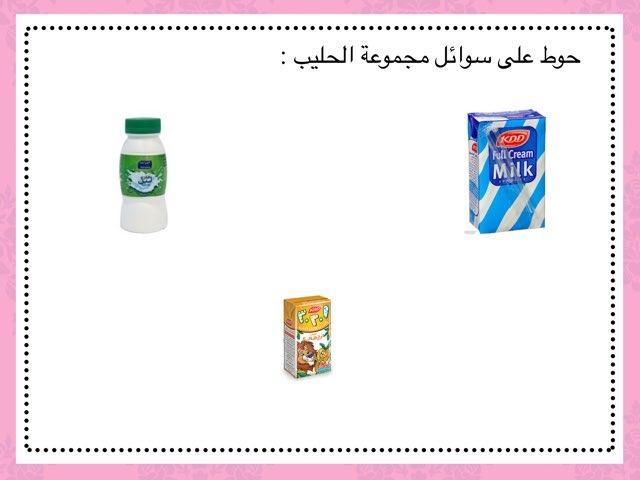 لعبة 313 by Mima Mutair