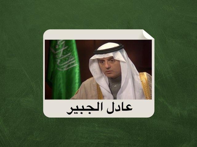 لعبة 51 by بدرية الشهري