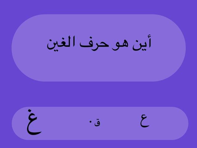 لعبة 61 by Mariam Alreem