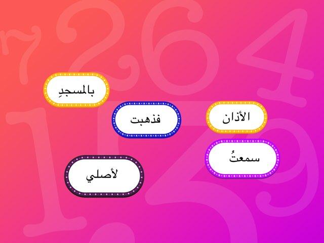 لعبة 55 by Reem Alanzi
