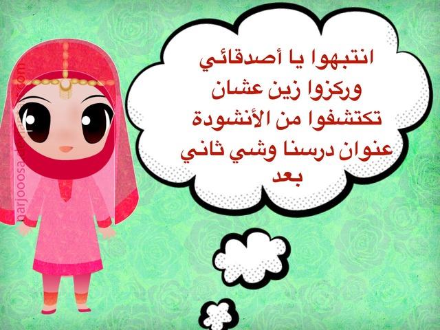 الأمثال الشعبية العمانية by ابتسام الراشدية