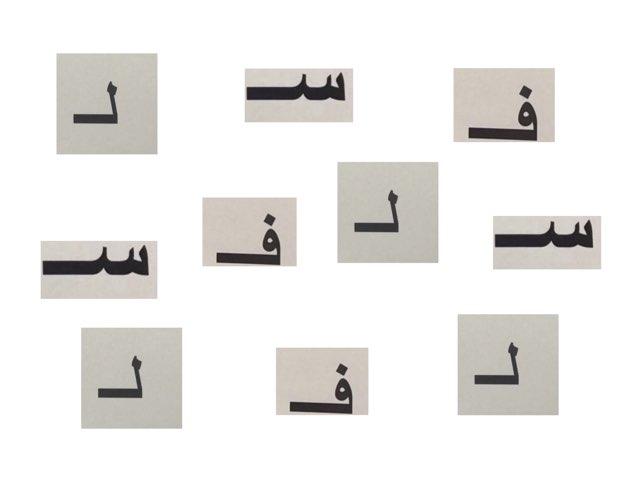 لعبة 99 by موضي ناصر