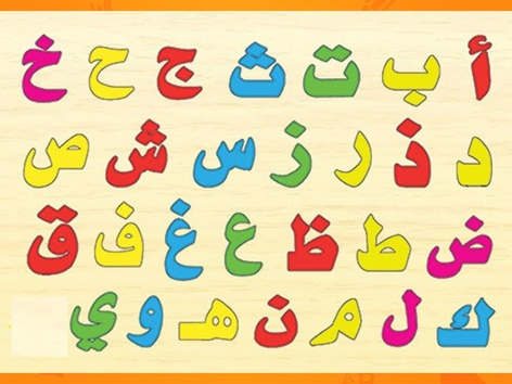 Letter Dhal by Walaa