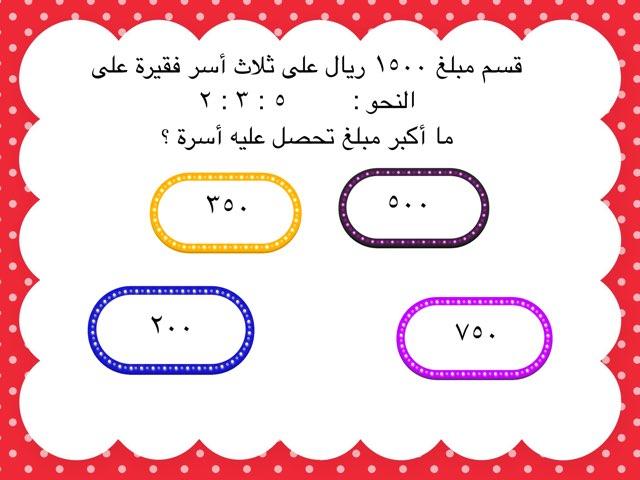 لعبة 27 by Amal N.dh