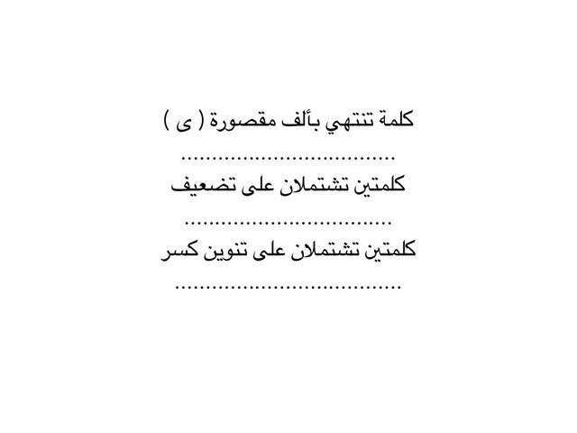 شواطئ من بلادي by amal