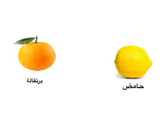 משחק 4 by סעיד עודה