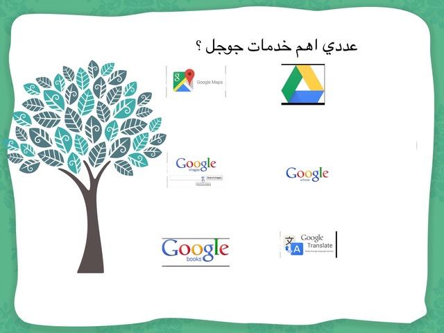 حلوم by حنين الحربي