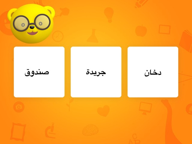 كلمات الخبرة اتصالات by Lolo Alghaleb