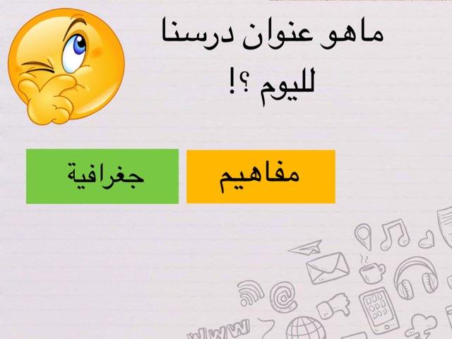 لعبة 4 by Ashwaq Alazmi