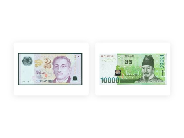 MONEY RECOGNITION   by Hweeeeemin Lau