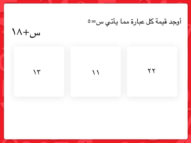 عبارات الجمع by Mariam Faden