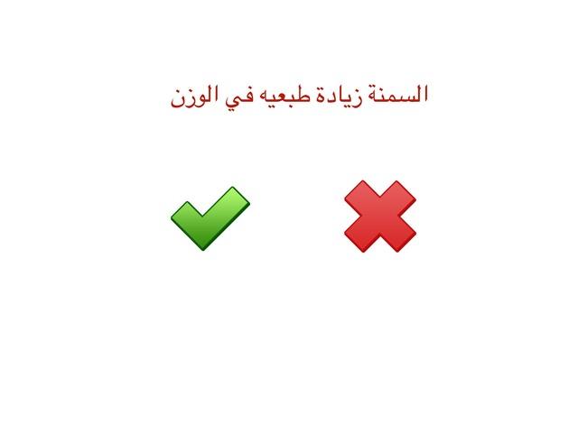 اول متوسط by Abrar Saad