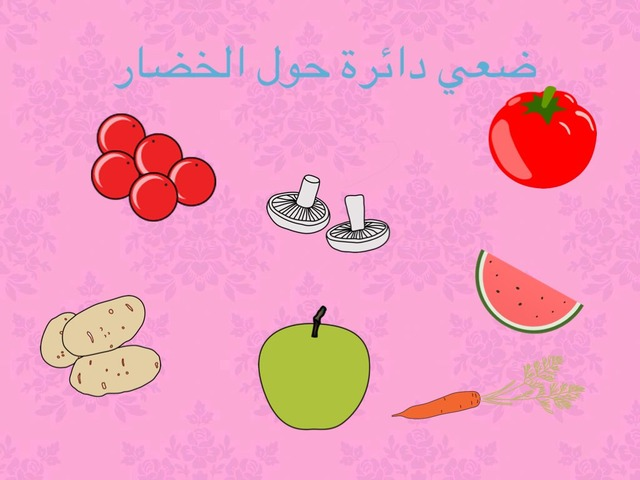 الفواكه by فاطمة الحربي
