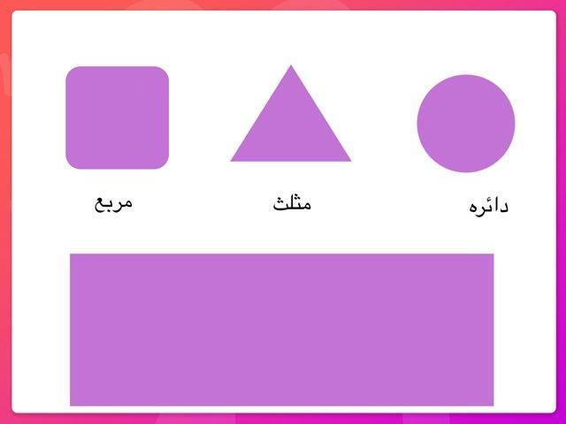 قصه by مها الداوود