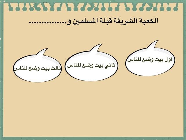 لغتي خامس بنية النص الوصفي by منيرة الحربي