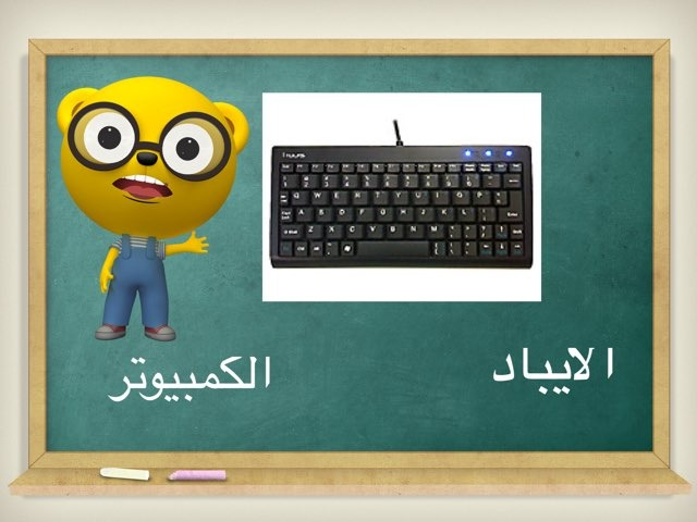 لعبة 184 by Asma Hamad