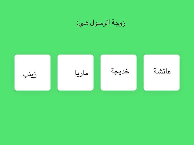 متعة التعلم باستخدام الآيباد  by Smo Al rooh