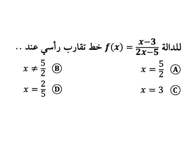 تحصيلي ٤ by Tahseeli Mawhobat