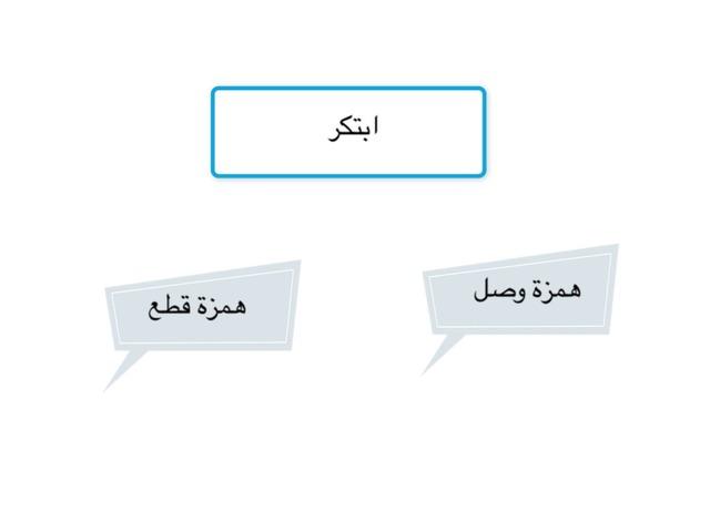 أ...ا by ام سارة