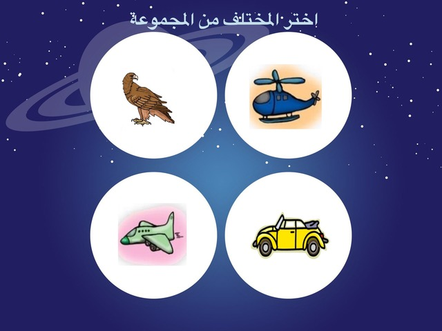 יוצא דופן ערבית by Shadi Shaqoor